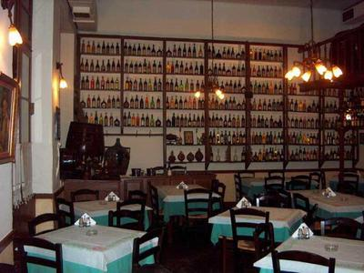 Taverna to Hani - εικόνα 5