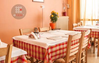 Taverna Opos Palia - εικόνα 2