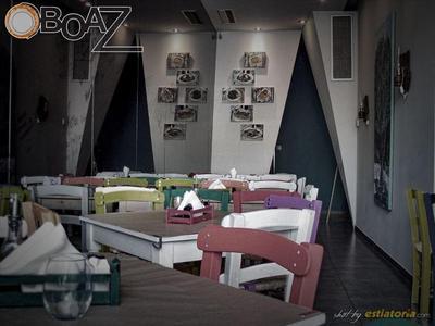 Boaz - εικόνα 3