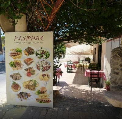 Pasiphae Restaurant - εικόνα 3