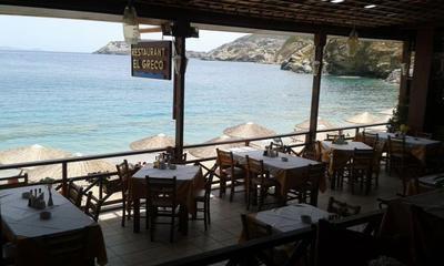 El Greco Restaurant - εικόνα 1