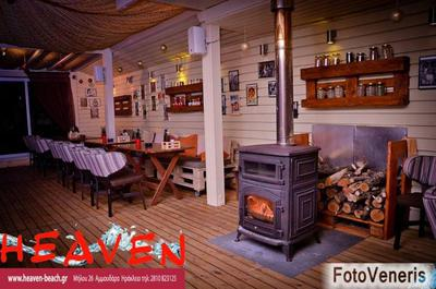 Heaven Beach Bar Restaurant - εικόνα 1
