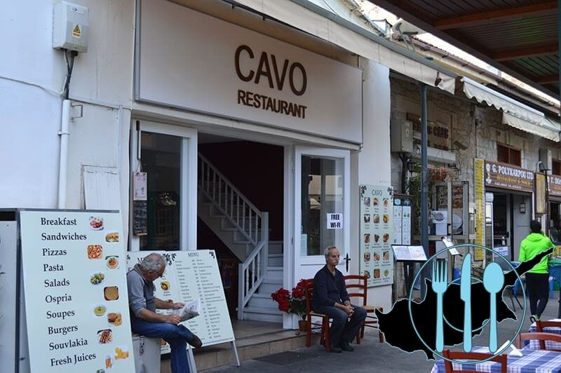 Cavo Restaurant - εικόνα 1