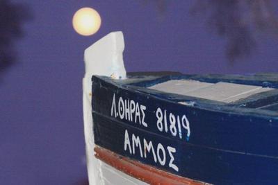 Ammos  - εικόνα 3