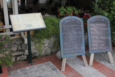 Taverna Nikos - εικόνα 7