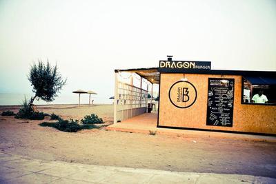 Dragon Burger - εικόνα 1