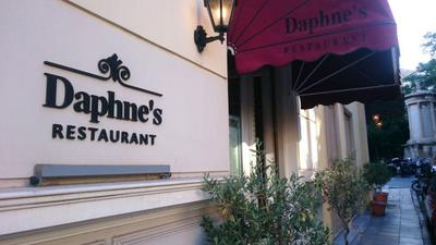 Daphne's - εικόνα 3