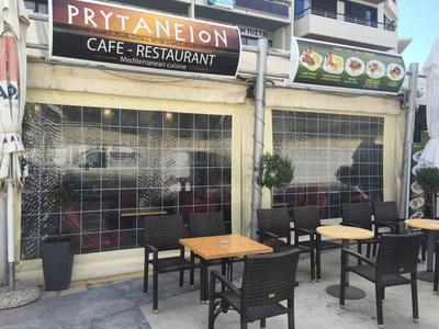 Prytaneion - εικόνα 1