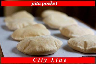 City Line - εικόνα 4