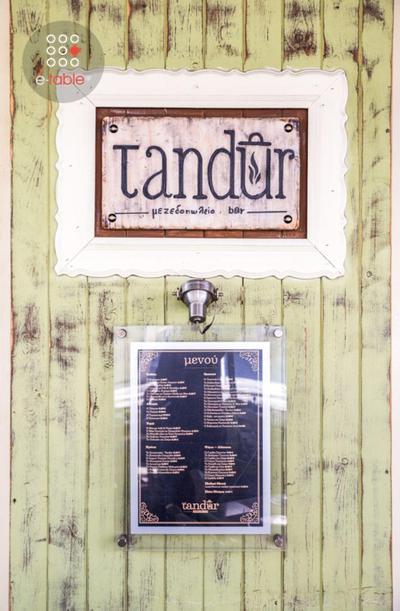 Tandur - εικόνα 6