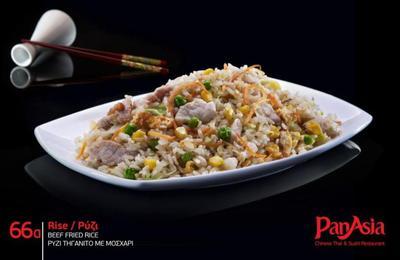 Pan Asia - εικόνα 5