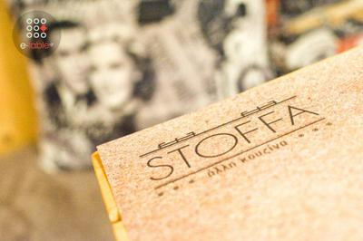 Stoffa - εικόνα 1