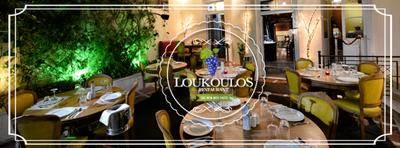 Loukoulos Bar Restaurant - εικόνα 6