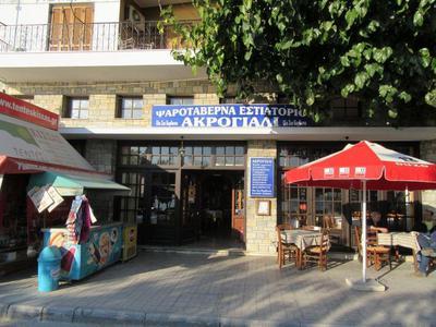 Taverna Akrogiali - εικόνα 2