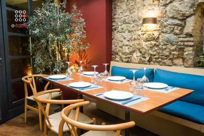 Mono Restaurant - εικόνα 1