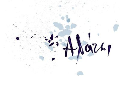 Alatsi - εικόνα 1