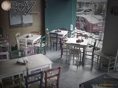 Boaz - εικόνα 4