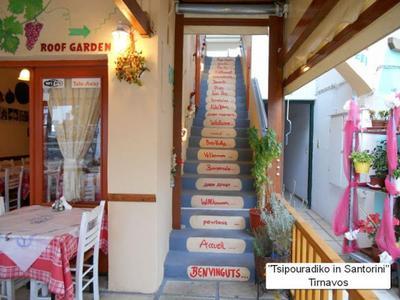 Tsipouradiko Tirnavos - εικόνα 7