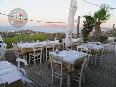 Taverna Gatzoli - εικόνα 3