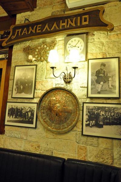 Panellinion Restaurant - εικόνα 3