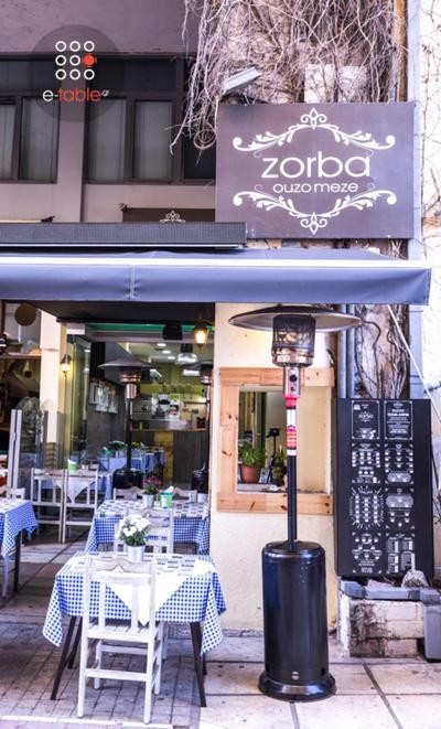 Zorba  - εικόνα 4