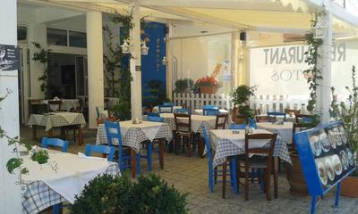 Notos Restaurant - εικόνα 1