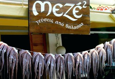 Meze meze - εικόνα 2