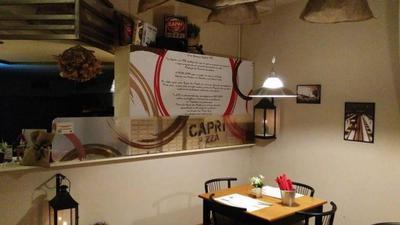 Capri Pizza & Pasta (Μοσχάτο) - εικόνα 5