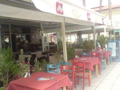 Πάρκο Restaurant Café-Bar - εικόνα 2