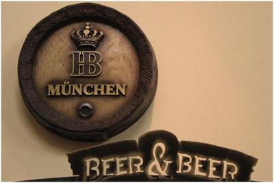 Beer&Beer - εικόνα 1