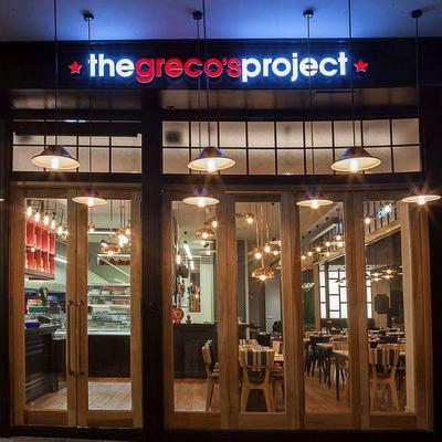 The grecos project (Syntagma) - εικόνα 2