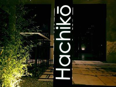 Hachiko Sushi Tales - εικόνα 1
