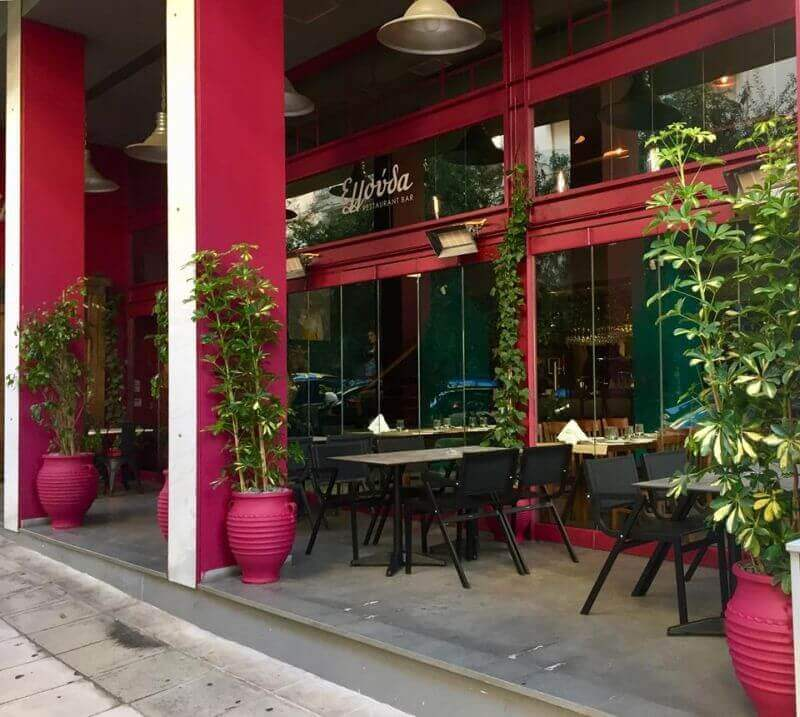 Ellouda Restaurant Bar - εικόνα 4
