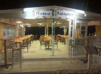 Pitakia Kalamakia - εικόνα 3