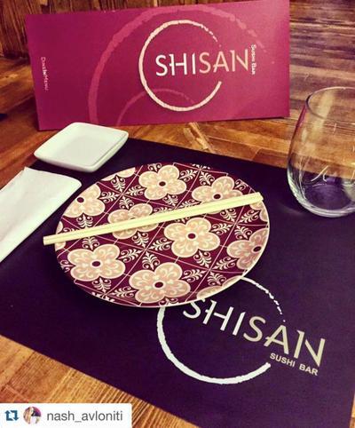 Shisan (Holargos) - εικόνα 4