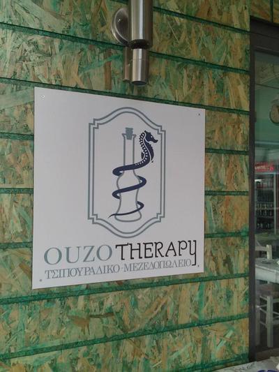 Ouzotherapy - εικόνα 7
