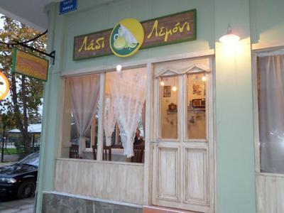 Ladi - Lemoni - εικόνα 4