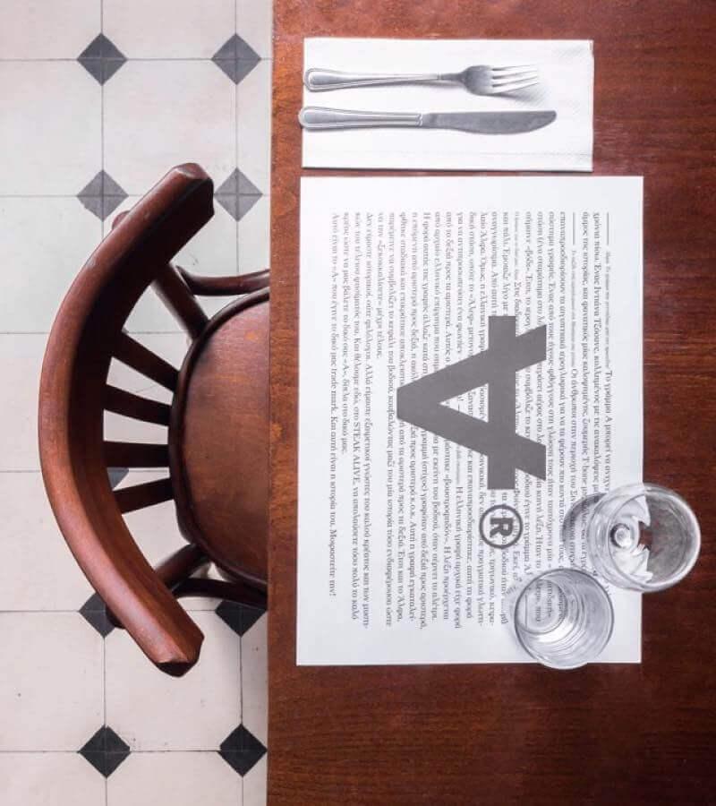 Steak Alive - εικόνα 6