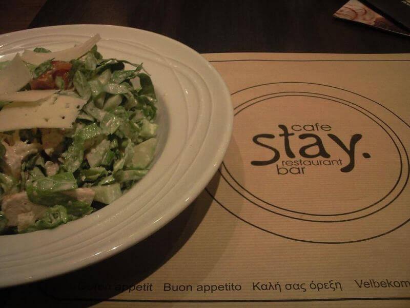 Stay - εικόνα 1