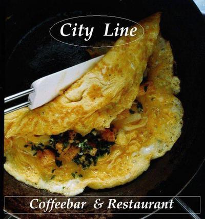 City Line - εικόνα 6