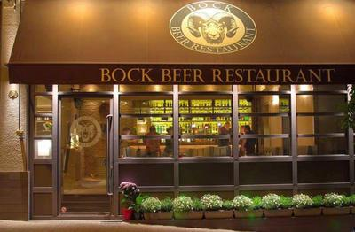 Bock Beer Restaurant - εικόνα 6