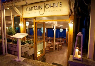 Captain John's - εικόνα 1