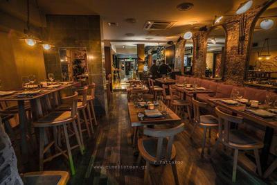 Mirai Sushi Bar - εικόνα 6