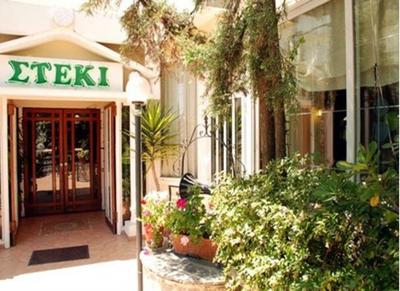Steki Tis Gefsis - εικόνα 2