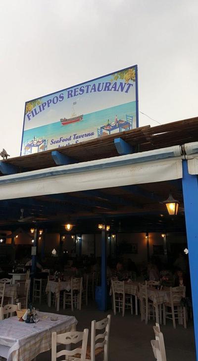 Filippos Restaurant - εικόνα 3