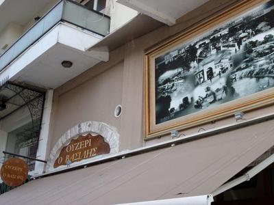 Ουζερί ο Βασίλης - εικόνα 2