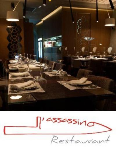 L' Assassino - εικόνα 3