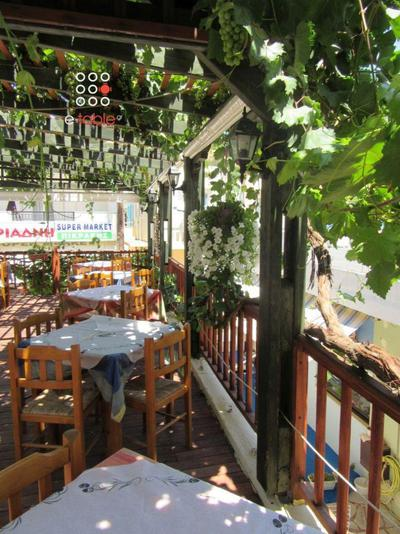 Family Taverna Nest - εικόνα 6