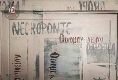 Negroponte - εικόνα 5