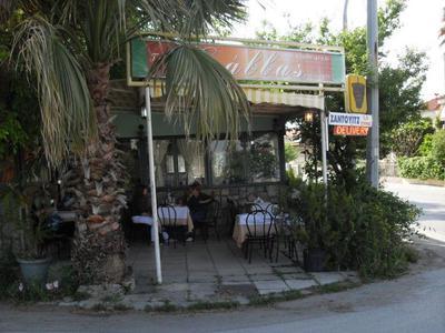 Taverna Savvas - εικόνα 5